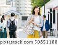 婦女主婦購物生活方式 50851188