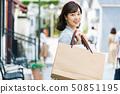 婦女主婦購物生活方式 50851195