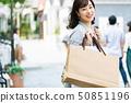 婦女主婦購物生活方式 50851196