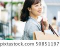 婦女主婦購物生活方式 50851197