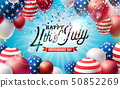 4th of July Independence Day of the USA Vector Illustration. Fourth of July American National 50852269