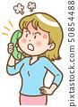 一個女人在電話上交談 50854488