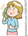一個女人在電話上交談 50854607