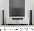 Front view of elegant white console TV. 50856624