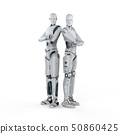Artificial intelligence teamwork 50860425