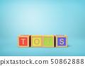 3d rendering of alphabet toy blocks on blue background. 50862888