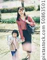 ซากุระฤดูใบไม้ผลิผู้ปกครองและเด็กชีวิตใหม่ 50863501