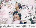 櫻花春天 50863547