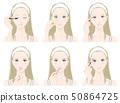 做構成的婦女的例證 50864725