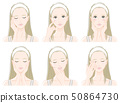 피부 관리를하고있는 여성의 일러스트 50864730