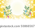 Japanese style illustration materials, Tanabata festival, rose decoration, early summer, orihime, hiko star, Milky Way, stardust, glitter, July, free, traditional events 50866567