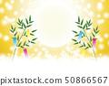 日式插畫素材,七夕節,玫瑰裝飾,初夏,orihime,hiko明星,銀河,星塵,閃光,七月,免費,傳統活動 50866567