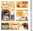 제빵사, 빵, 빵집 50866806