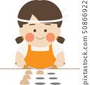 ตัวละครหญิงทาโกะยากิ 50866922