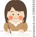 การศึกษาตัวละครหญิง 50866926