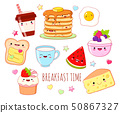 Set of cute breakfast food icons in kawaii style 50867327