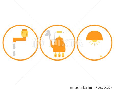 公用事業賬單3圖像 50872357
