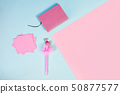 Empty colorful post it top view 50877577