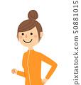 慢跑的年輕女子 50881015