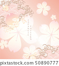 Cherry blossom template vector. Flower background. 50890777