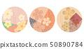 Cherry blossom flower template vector. Japanese  50890784
