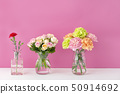Mother's Day Carnation 50914692