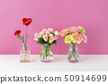 Mother's Day Carnation 50914699