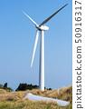 風力發電 50916317