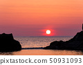 Yamagata Prefecture Sunset 50931093