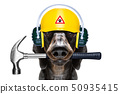 handyman  hammer dog with helmet 50935415
