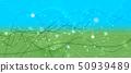 技术 交流 沟通 50939489
