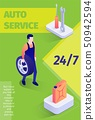 Printable or Media Poster of Fulltime Auto Service 50942594