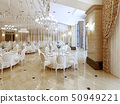 Grand restaurant and a ballroom in a luxury hotel. 50949221