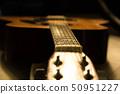 acoustic classical guitar 50951227