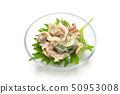 함박 조개 요리 50953008
