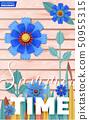 꽃, 화초, 종이 50955315