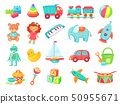 Kids cartoon toys. Baby doll, train on railway, ball, cars, boat, boys and girls fun isolated 50955671