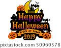 할로윈 로고 2019 (영문) | 해피 할로윈 | Happy Halloween Logo 50960578