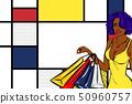 女人 女性 波普艺术 50960757