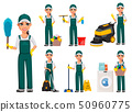 Cleaning service concept. Cheerful cartoon 50960775