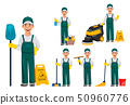 Cleaning service concept. Cheerful cartoon 50960776