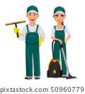 Cleaning service concept. Cheerful cartoon 50960779