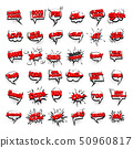 Comic text collection sound effects pop art style 50960817