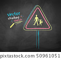 Color chalk drawing of school road sign 50961051