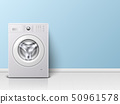 Vector Background with 3d Realistic Modern White Steel Washing Machine Closeup. Background. Design 50961578
