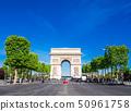 Paris Champs Elysées and Arc de Triomphe 50961758