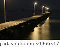 Late-night Haraoka Pier [Minami Boso City, Chiba Prefecture] Okamoto Pier 50966517