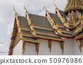 Rooftop Ornamentation at Grand Palace 50976986
