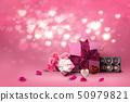 巧克力 禮物 情人節 50979821