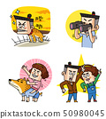Emoji character cartoon with different emotions set 023 50980045